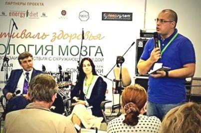 Сергей Агапкин на фестивале Экология мозга