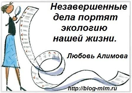 citata-lyubovi-alimovoy